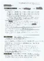 森巖寺開山堂での葬儀社の口コミ、大変満足、機会があれば勧めたい、2013-03-13