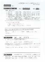 蓮昌寺会館での葬儀社の口コミ、満足、ぜひ勧めたい、2013-04-03
