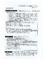 蓮根レインボーホールでの葬儀社の口コミ、大変満足、ぜひ勧めたい、2013-07-16