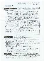 大和斎場での葬儀社の口コミ、大変満足、機会があれば勧めたい、2013-08-06