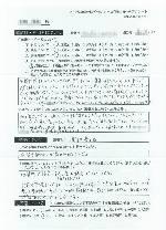 浦和斎場での葬儀社の口コミ、大変満足、ぜひ勧めたい、2013-09-17