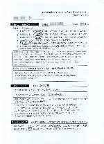 羅漢会館での葬儀社の口コミ、大変満足、ぜひ勧めたい、2013-10-18