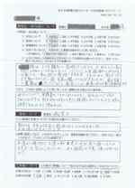 城官寺会館での葬儀社の口コミ、大変満足、機会があれば勧めたい、2012-11-03